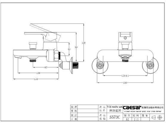 Vòi hoa sen tắm Caesar S573C