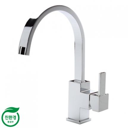 Vòi rửa bát nóng lạnh Samwon HFS-268