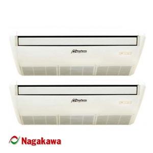 Máy điều hoà Nagakawa NMV2-A504
