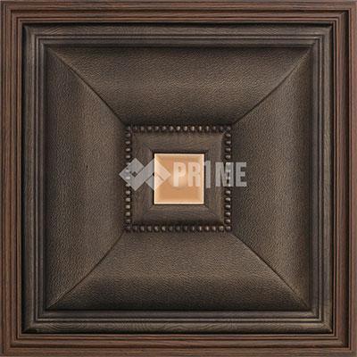 Trần nhôm Pr1me 45-OFR2