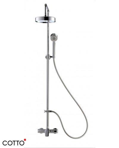 Sen cây tắm COTTO CT-2035WS