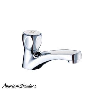 Vòi rửa lạnh American standard W116