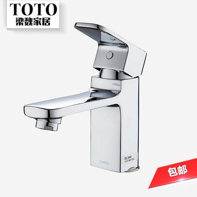 Vòi chậu lavabo TOTO DL-344