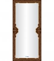 Gương soi toàn thân Hobig tráng bạc HB2-507