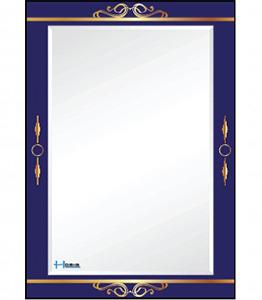 Gương phòng tắm Hobig tráng bạc HB2-735