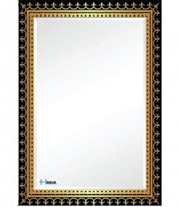 Gương phòng tắm Hobig tráng bạc HB2-758