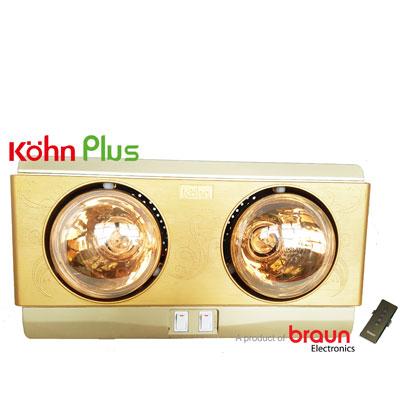 Đèn sưởi nhà tắm Braun KP02GR-Plus