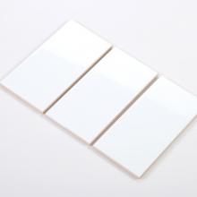 Gạch thẻ ốp tường màu trắng men khô 100x200 M1200