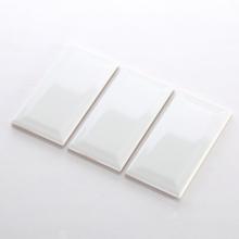 Gạch thẻ ốp tường trắng bóng vát 100x200 M1200X