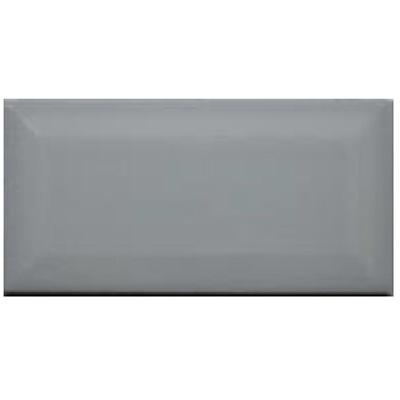 Gạch thẻ ốp tường màu xám nhạt bóng vát 75x150 M751502X