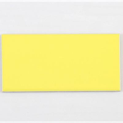 Gạch thẻ ốp tường màu vàng bóng 75x150 M751505