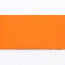 Gạch thẻ ốp tường màu cam bóng 75x150 M751509