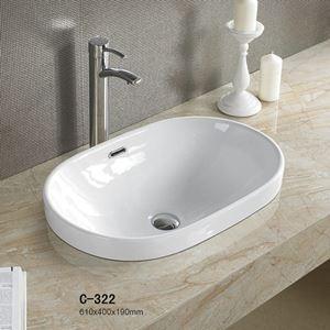 Chậu rửa lavabo Moonoah MN-C322