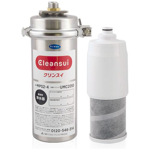 Thiết bị lọc nước công nghiệp Cleansui MP02-4