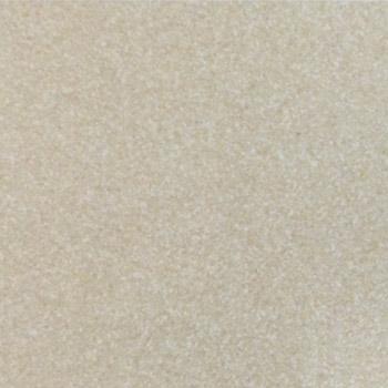 Gạch lát Granite Bạch Mã 60x60 MR6001