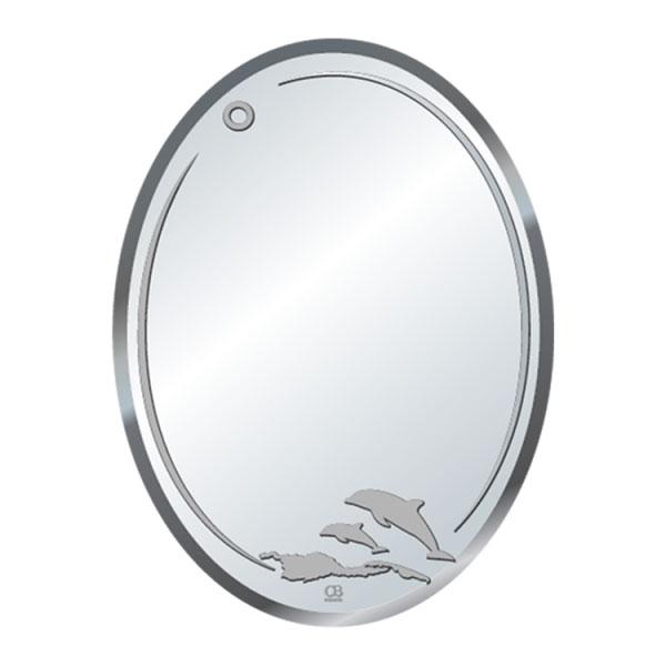 Gương phôi mỹ QB Q511 45x60