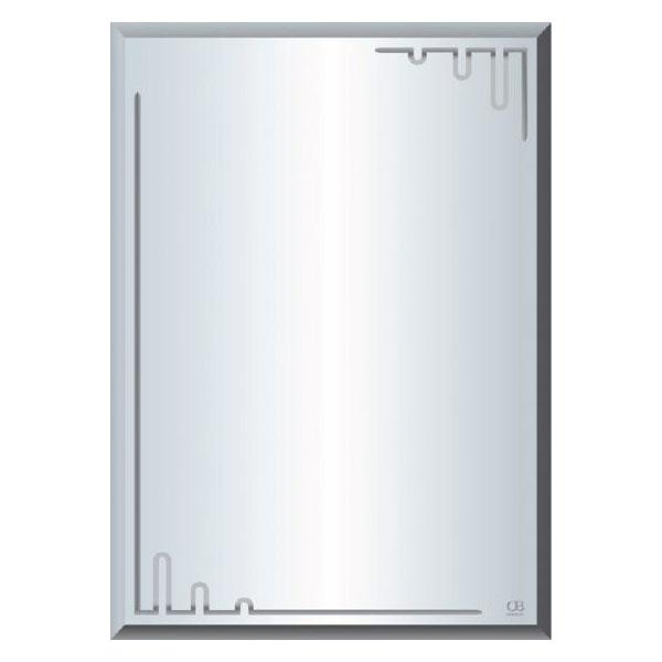 Gương phôi mỹ QB Q520 45x60