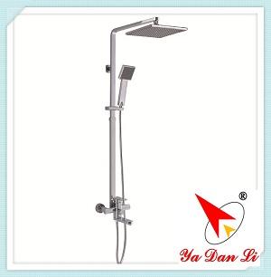 Sen cây tắm Yadanli YDL-9529