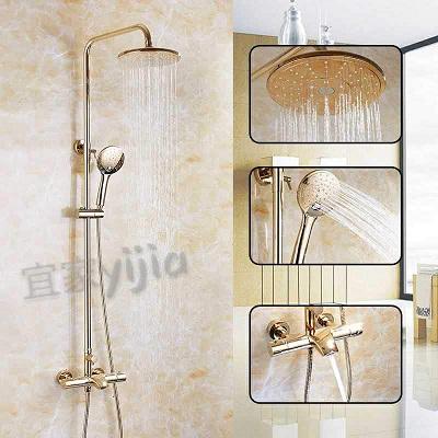 Sen cây tắm nhiệt độ mạ vàng SOCHI 820