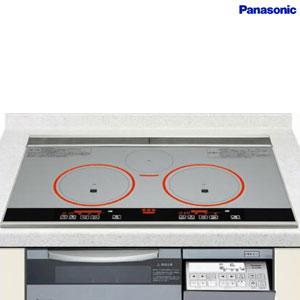 Bếp từ Panasonic KZ-JT75XS