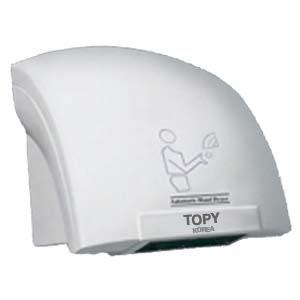 Máy sấy tay Topy hm01