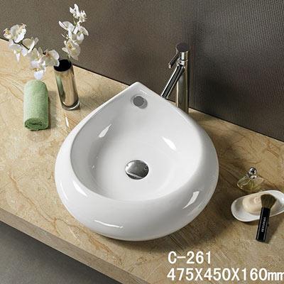 Chậu rửa lavabo Moonoah MN-C261