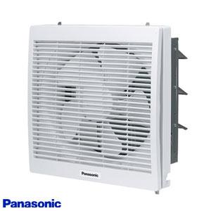 Quạt hút thông gió Panasonic FV-30AL7
