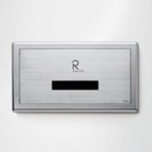 Van cảm ứng tiểu nam Royal RUE411